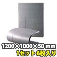 パレットスペーサー 1200×1000×50 mm (1セット6枚入り)