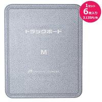 トラックボード【M】 1200×1000× 50 mm (1セット6枚入り)