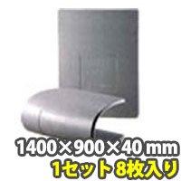 パレットスペーサー 1400×900×40 mm (1セット8枚入り)