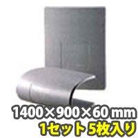 パレットスペーサー 1400×900×60 mm (1セット5枚入り)
