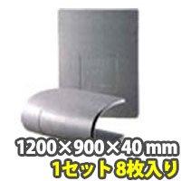 パレットスペーサー 1200×900×40 mm (1セット8枚入り)
