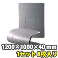 パレットスペーサー 1200×1000×40 mm (1セット8枚入り)
