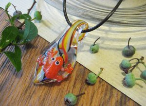 Frog on the Yellow Leaf Pendant Top