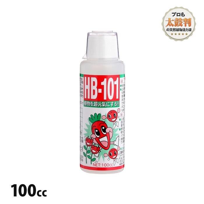 天然植物活力液・HB-101(100cc)