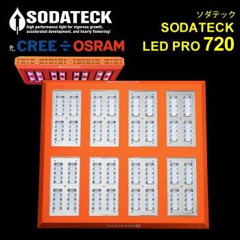 ソダテック LED PRO 720