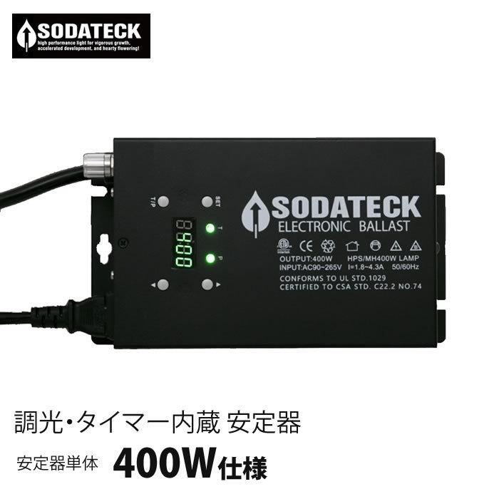 タイマー付電子安定器400W