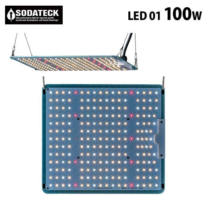 ソダテック LED 01 100W