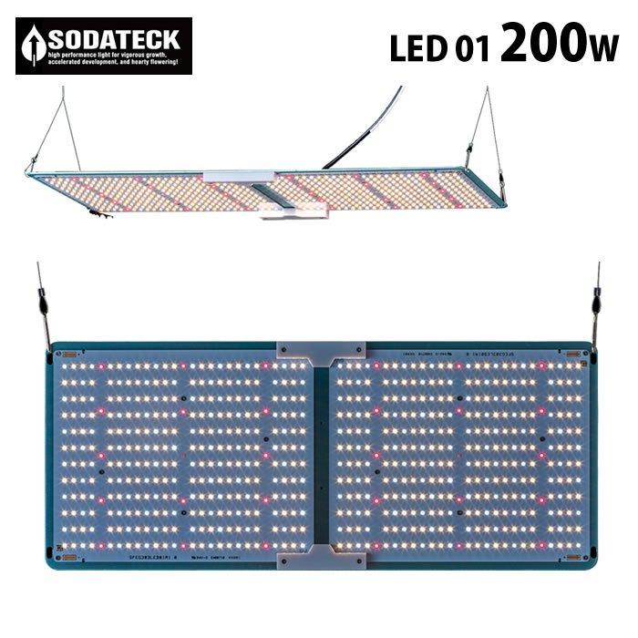 ソダテック LED 01 200W