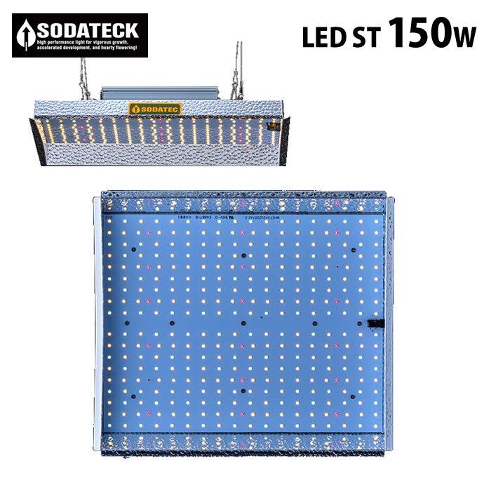 ソダテック LED ST 150W
