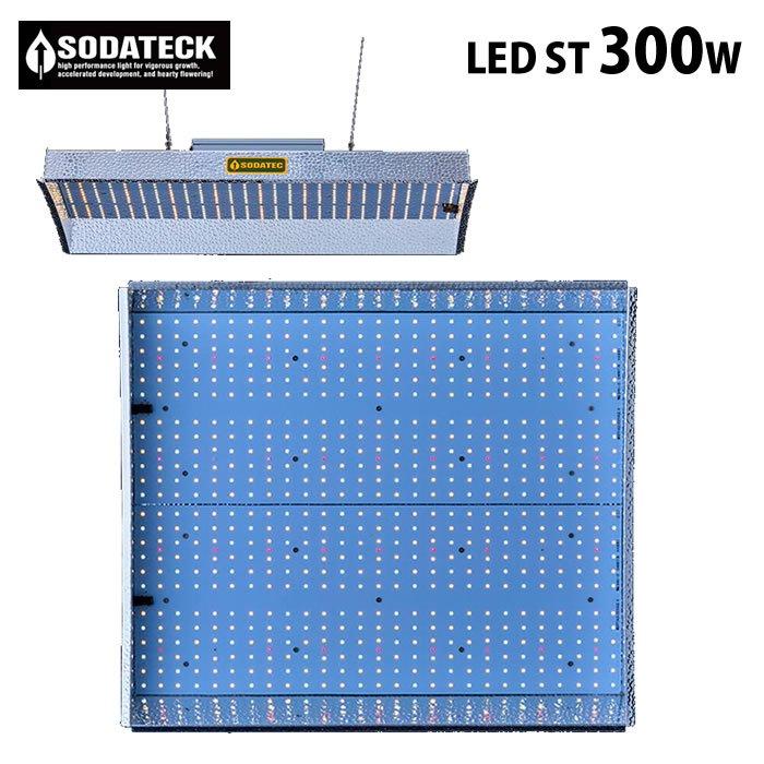 ソダテック LED ST 300W