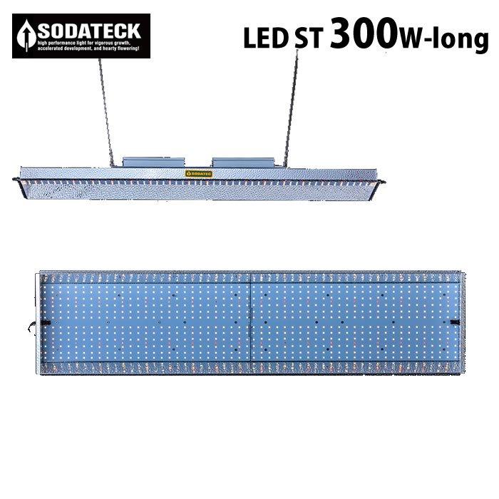 ソダテック LED ST 300W-long