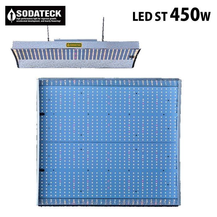 ソダテック LED ST 450W