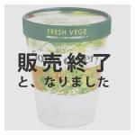 【販売終了】フレッシュベジ(スープセロリ)