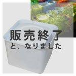 【販売終了】アクアプランターキューブフロート(ホワイト)