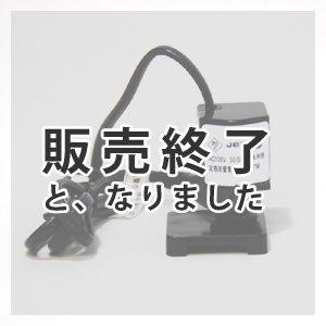 【販売終了】アクアプランターDFT用・アクアポンプ150ユニット(ポンプのみ)