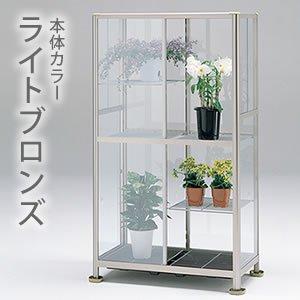 グリーン室内温室1号