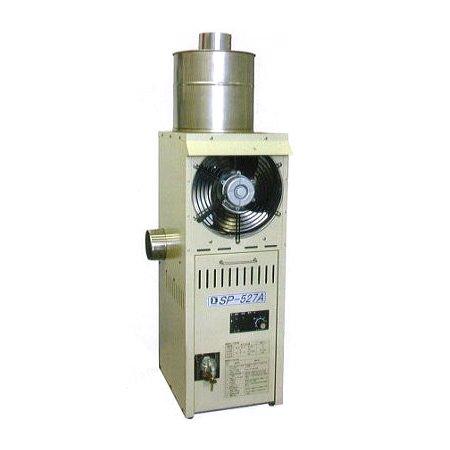 石油暖房機(SP-527A)※取付セット別売■直送■