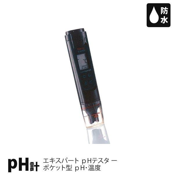 エコゲリラpH計+標準液セット