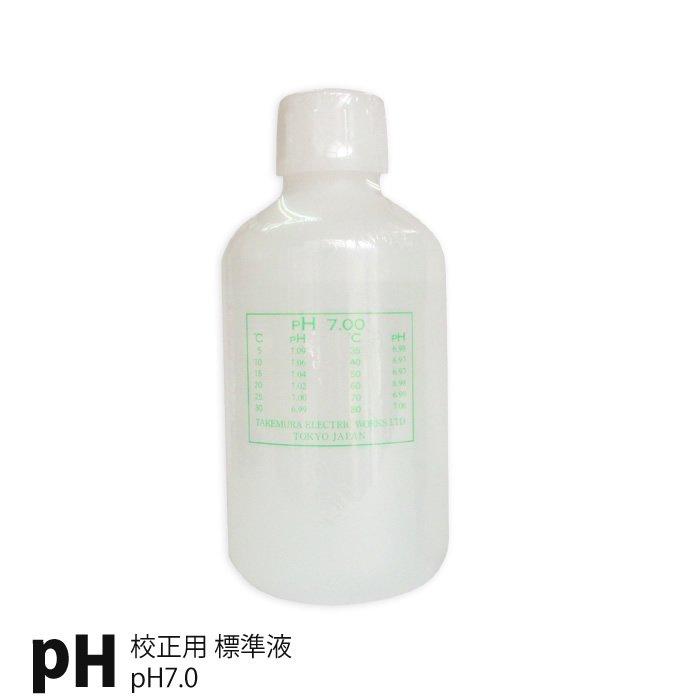 エコゲリラ pH計用 標準液500mL【お徳用】