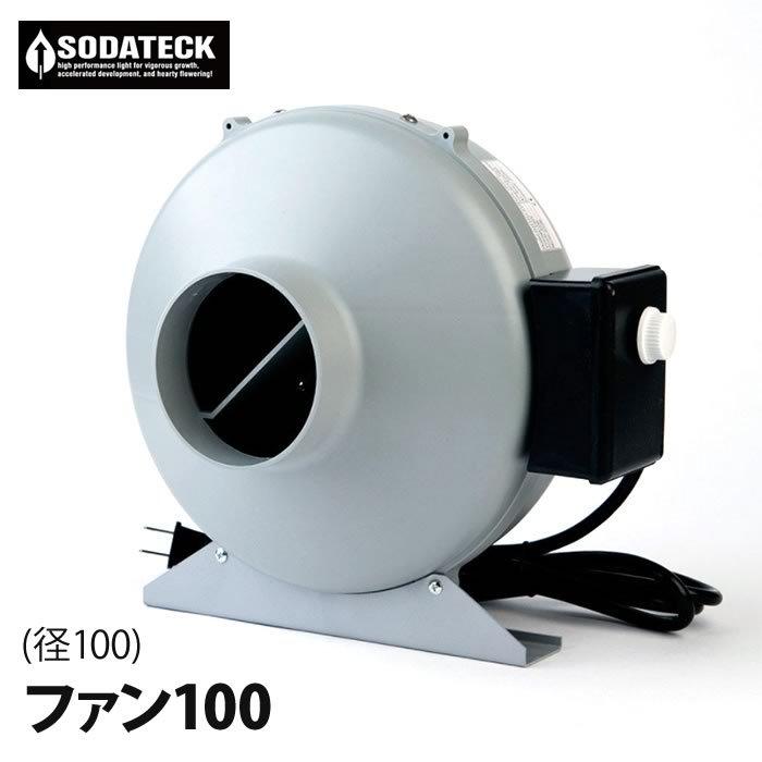 インラインファン100
