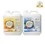水耕栽培用液体肥料エコゲリラ液肥A・B液(2本組)4L