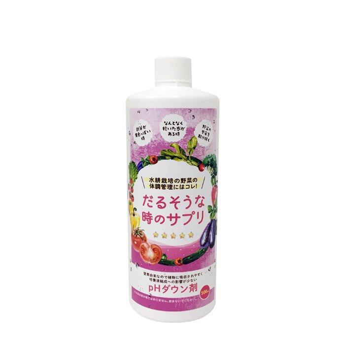 【お試し価格】エコゲリラpHダウン剤500mL