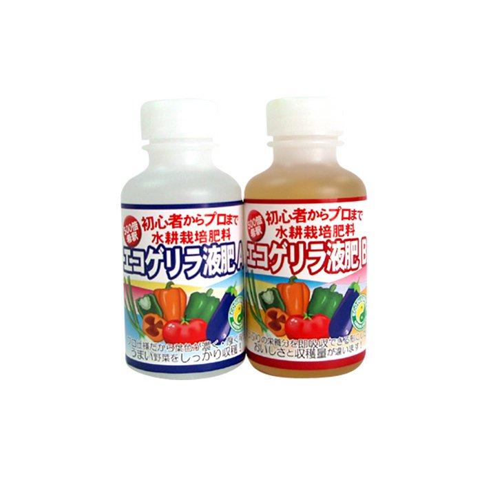 【お試し価格】水耕栽培用液体肥料エコゲリラ液肥A・B液(2本組)100mL