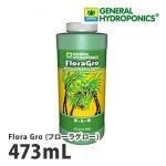GHフローラグロー(FloraGro)473mL