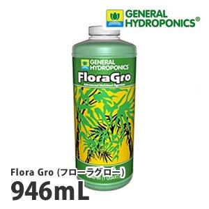 GHフローラグロー(FloraGro)946mL