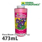 GHフローラブルーム(FloraBloom)473mL