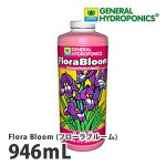 GHフローラブルーム(FloraBloom)946mL