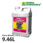GHフローラブルーム(FloraBloom) 9.46L