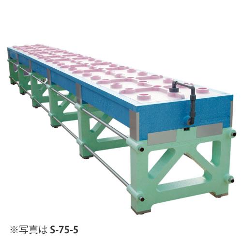 【販売終了】水耕栽培装置Asamax・S型プラントS-75型※サイズ選択■直送■