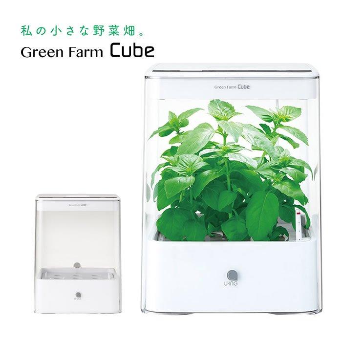 水耕栽培器 Green Farm Cube(グリーンファームキューブ)ホワイト