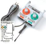 ヒーターサーモ・換気扇サーモ(FHA-PW10)■直送■