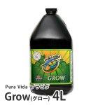 有機肥料プラビダ グロー(Pura Vida Grow)4L