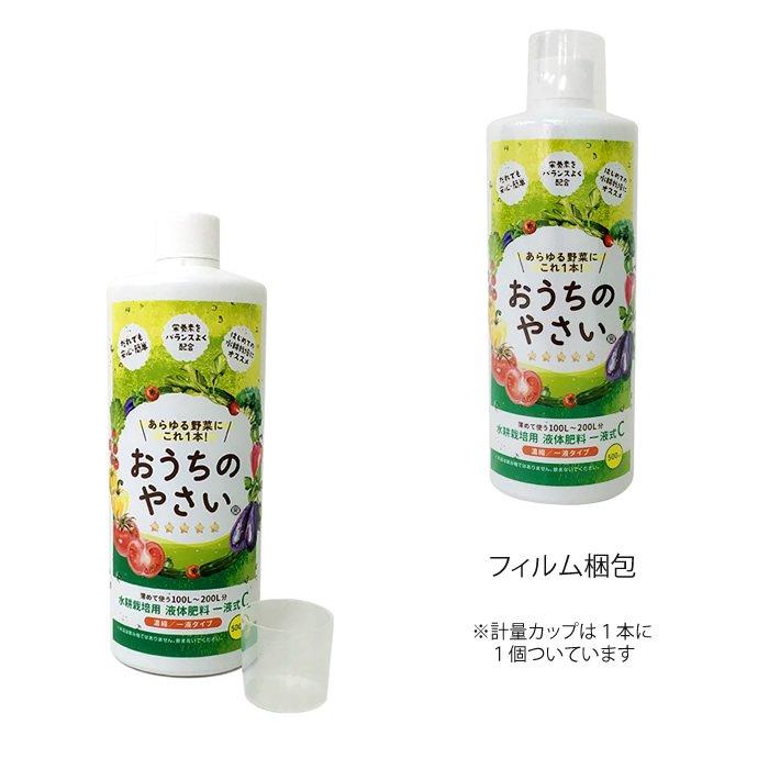 【得セット】水耕栽培用液体肥料エコゲリラ液肥C(一液タイプ)500mL×3本セット