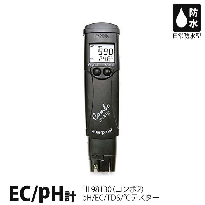 pH/EC/TDS/℃テスター
