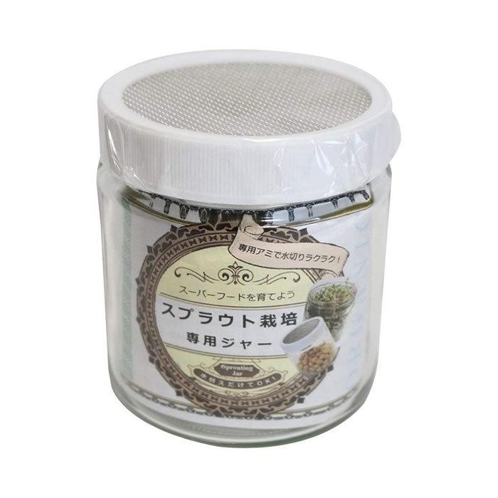 スプラウト栽培専用容器ジャーポット(もやしタイプ)