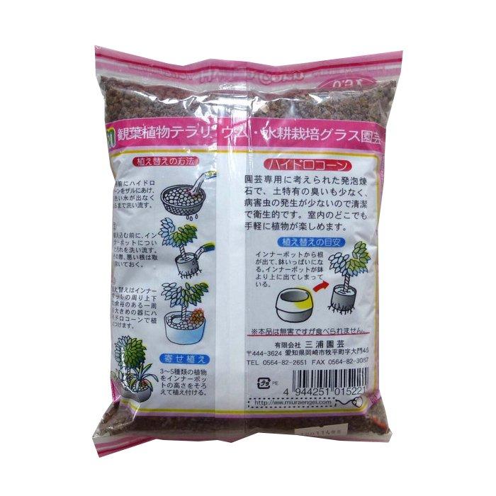 水耕栽培用ハイドロコーン(ハイドロボール) 小粒 0.5L