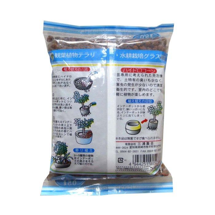 水耕栽培用ハイドロコーン(ハイドロボール) 中粒 0.5L