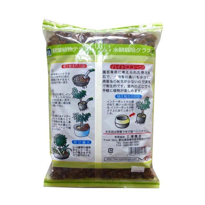 水耕栽培用ハイドロコーン(ハイドロボール) 大粒 2L