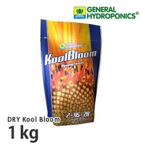 【在庫切れ中】GH ドライ・クールブルーム(DRY KoolBloom)1kg