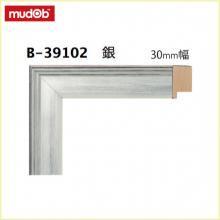 B-39102(銀)