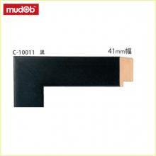 C-10011(黒)
