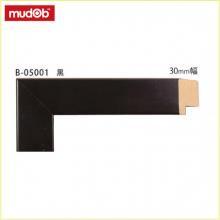 B-05001(黒)