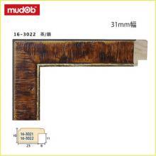 16-3022(茶/銀)