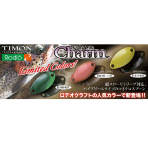 特価ティモン チャーム1.0g【ロデオコラボカラー】