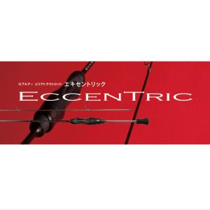 ロブルアー エキセントリック(eccentric)FC-2602ML