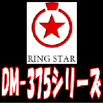<img class='new_mark_img1' src='https://img.shop-pro.jp/img/new/icons30.gif' style='border:none;display:inline;margin:0px;padding:0px;width:auto;' /><収納ケース> DM-375シリーズ